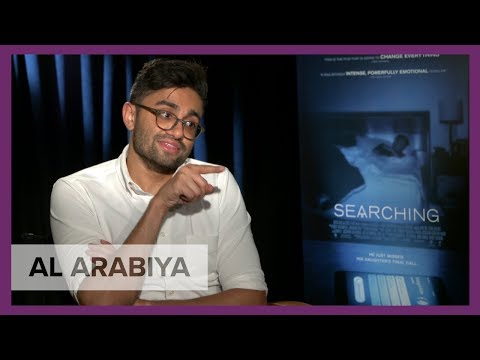 Aneesh Chaganty on telling his parents he quit his job at Google to direct hit thriller Searching Mp3