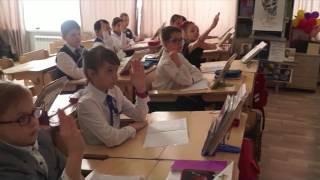 Видеоролик фрагмента урока Юртаевой Е В