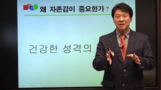 초등학교 부모역할_소아정신과전문의 배진우