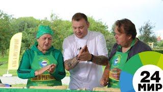 Вкус Сабантуя: шурпа из башкирского гуся украсила праздник в Коломенском