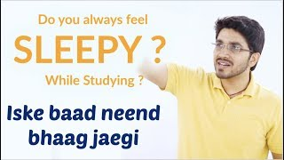 How to overcome sleep while studying ? | Study tips for students