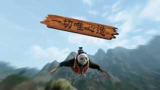 ArcheAge Корея.v2.5 Замоскированная панда (глайдер)