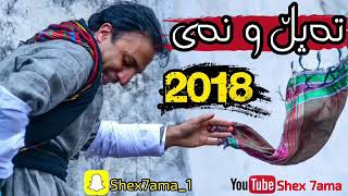 Download Lagu sheren amro bahara dj 2018 zor xosh mp3
