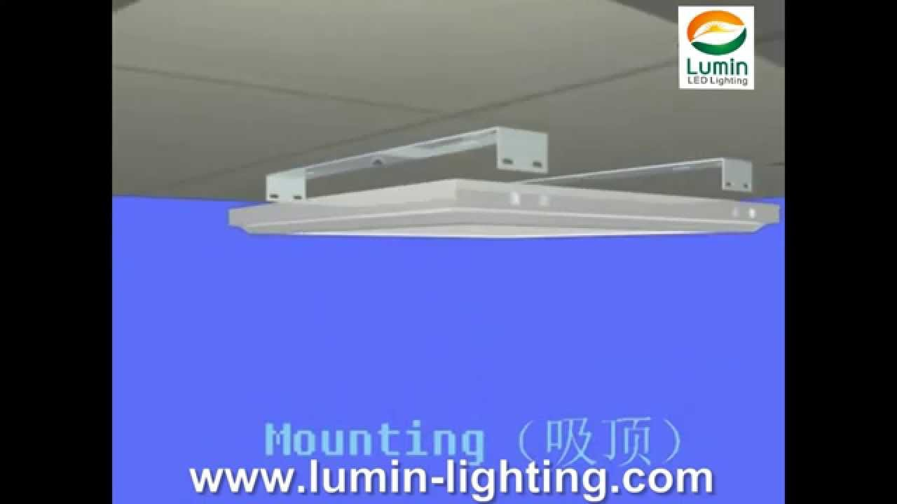 Led panel installled flat panel ceiling lightsled light panel led panel installled flat panel ceiling lightsled light panelled panel lighting youtube aloadofball
