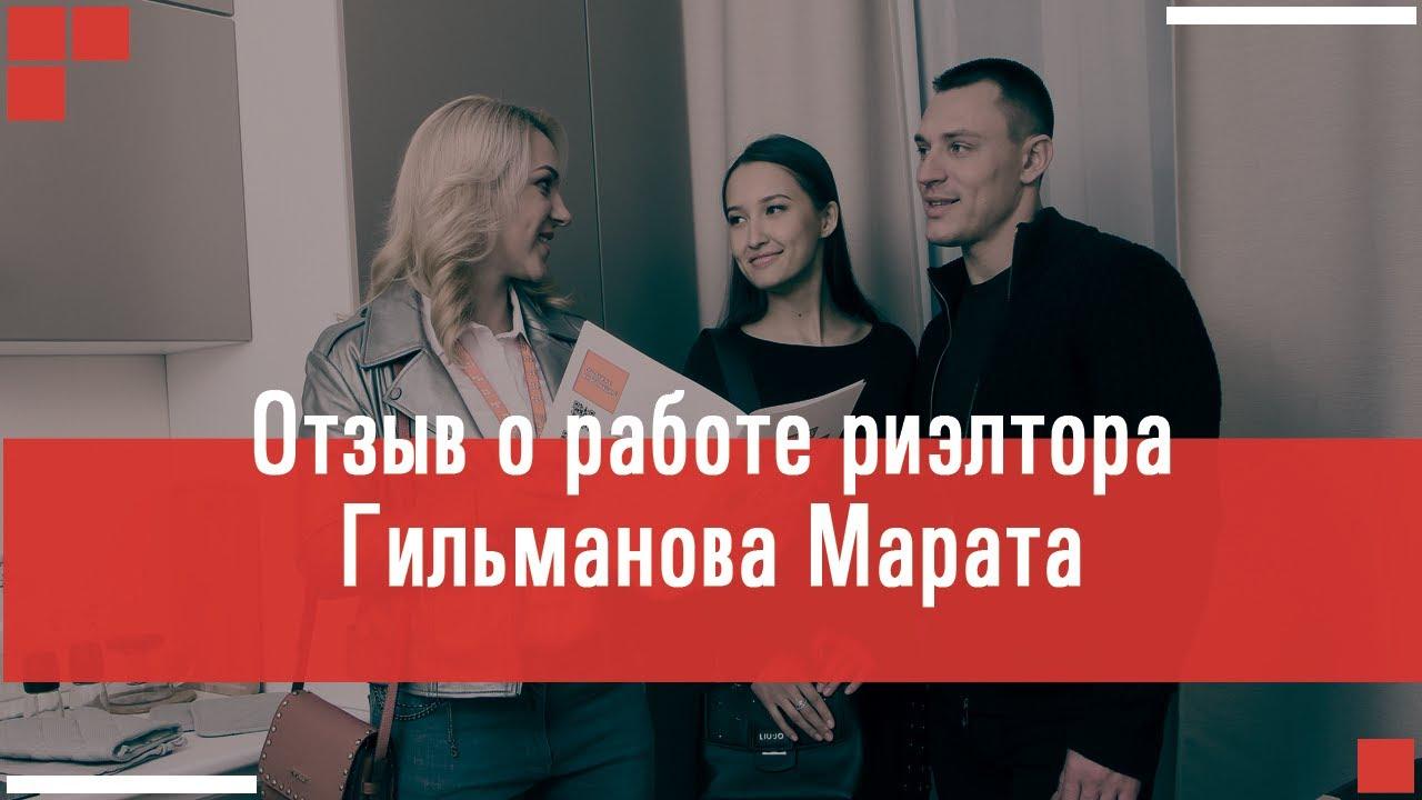 Агентство недвижимости ФЛЭТ - YouTube