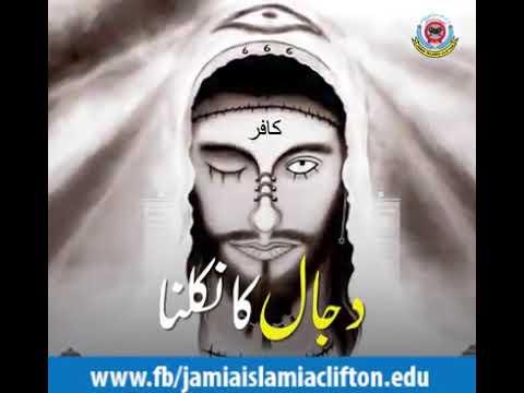 Qayamat Ki 10 Badi Nishaniyan||||qayamat aane se pehle kya hoga