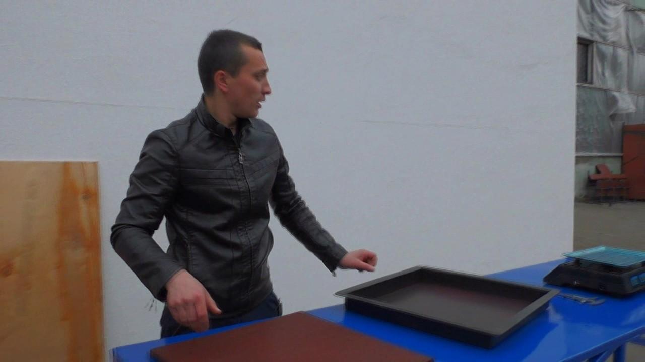 Производство клинкерной плитки Cerrad - YouTube
