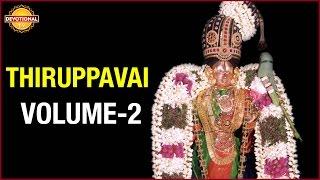 Thiruppavai Pasurams | Goddess Goda Devi | Dhanurmasam Pujalu | Volume 2 | Devotional TV