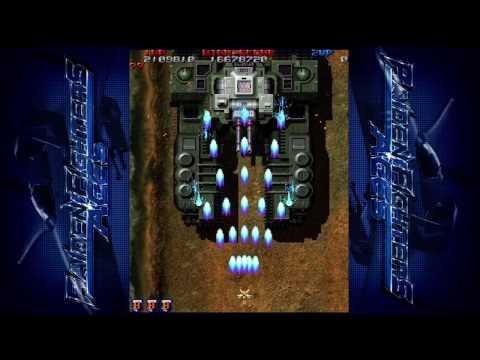 Raiden Fighters 2 - Boss Rush [Arcade Difficulty] 1CC