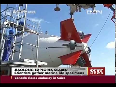 Submersible Jiaolong explores seabed