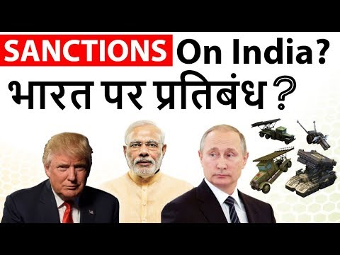 America threatens India with economic sanctions if we buy from Russia - CAATSA Act explained