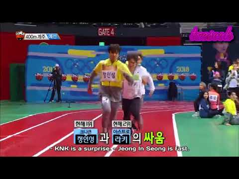 Idol Star Athletics Championship 400m, Men relay race Group one [SEVENTEEN,KNK,ONF,ASTRO]