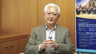 マエストロ・秋山和慶先生が語るメンデルスゾーンとマーラー