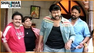 Chiranjeevi Comedy Scenes Back to Back || Part 02 || Telugu Latest Comedy Scenes|| Shalimarcinema