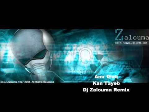 Amr Diab - Kan Tayeb (Dj Zalouma Remix) عمرو دياب - كان طيب ريمكس