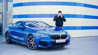 """BMW """"ВОСЬМЕРКА"""". Лучше только Audi. Anton Avtoman."""