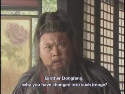 XAJH 2001 fight with Dong Fang Bu Bai part 1.wmv