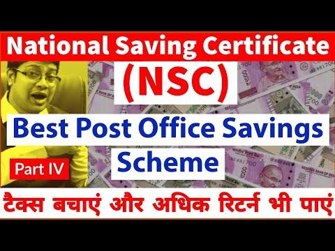 Savings Part 4: NSC- National Saving Certificates | Best Post Office Savings Scheme | in Hindi