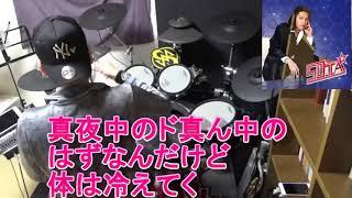 歌詞 ノコギリ ガール ノコギリガール