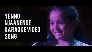 Amar Akbar Anthony | Yenno Njaanende Karaoke Video Song 2016 | Sing & Record