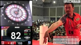 HEAT2015 1st round SENDAI MAX HEAT Men's 決勝 ショウジ マサヒロ VS ...