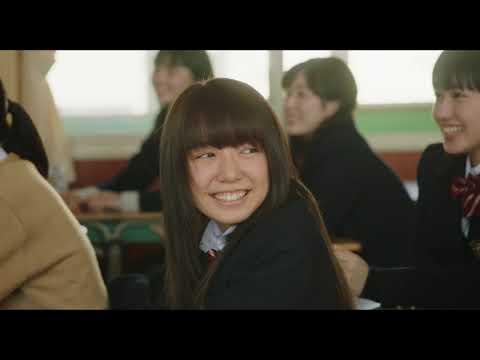 「ハッピーエンド」葵version by 映画『L♡DK ひとつ屋根の下、「スキ」がふたつ。』コラボMV