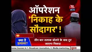 Special Report: Triple Talaq Impacts Dignity Of Muslim Women, But Do We Really Care?