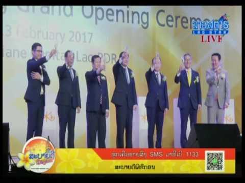 KB KOLAO Leasing is on laostar TV