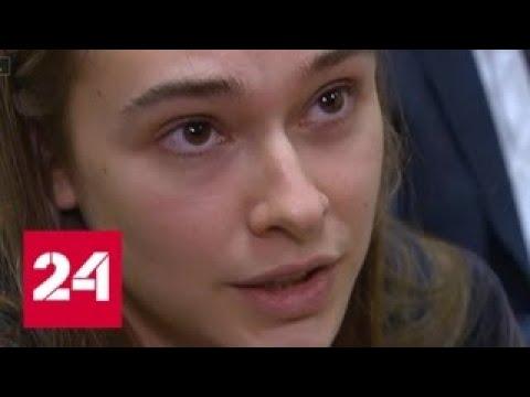 Во время домашнего ареста модель Синтюрева будет готовиться к экзаменам - Россия 24