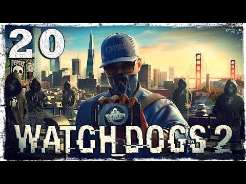 Смотреть прохождение игры Watch Dogs 2. #20: Подстава!