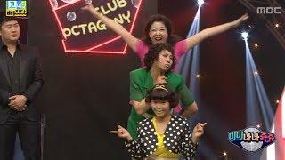 Fall in Comedy, Mimi Nana Juju #02, 미미 나나 쥬쥬 20131125