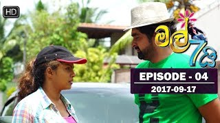 Mal Hathai Episode 4 | 2017-09-17