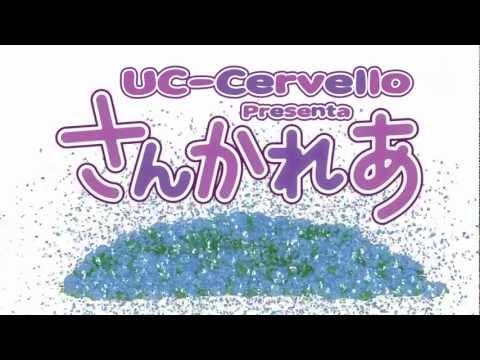 [ShiiN] Sankarea「Esoragoto」OP Kara