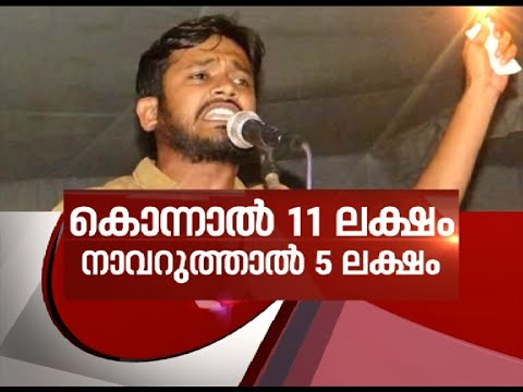 BJYM leader expelled for offering prize money for cutting  Kanhaiya's tongue|News Hour 5 March 2016