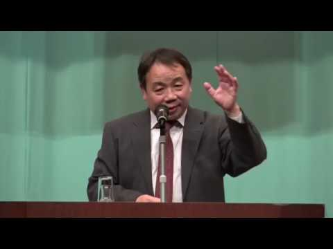 石平氏 講演「憲法改正と中国共産党政権の脅威」(2018.11.3)
