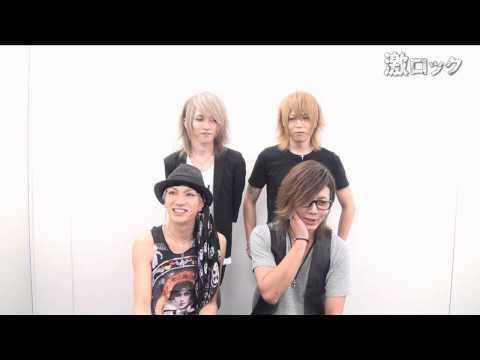 SCREW『覚醒』リリース!―激ロック 動画メッセージ