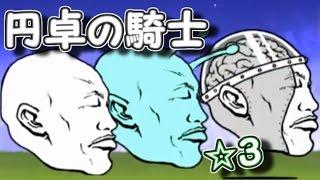 超ネコ引かないぞぉ ガマンガマン(;´Д`)