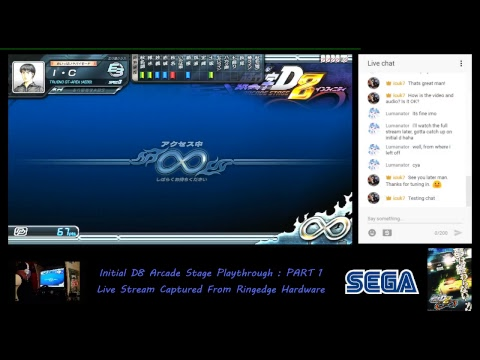 Initial D Arcade Stage 8 Playthrough Gameplay : Part One (Sega Ringedge Arcade Hardware)