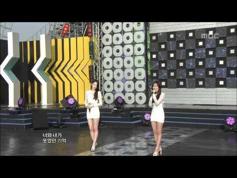 음악중심 - Davichi - Love My Love, 다비치 - 사랑 사랑아, Music Core 20111015