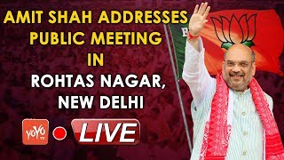 BJP LIVE | Amit Shah addresses public meeting in Rohtas Nagar, New Delhi