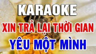 Karaoke Liên Khúc Rumba Nhạc Vàng Hòa Tấu Cực Hay | Nhạc Sống Karaoke Tàu Đêm Năm Cũ | Trọng Hiếu