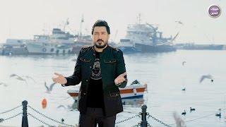 عمار الحبيب - فدوه انا (فيديو كليب حصري)|2017