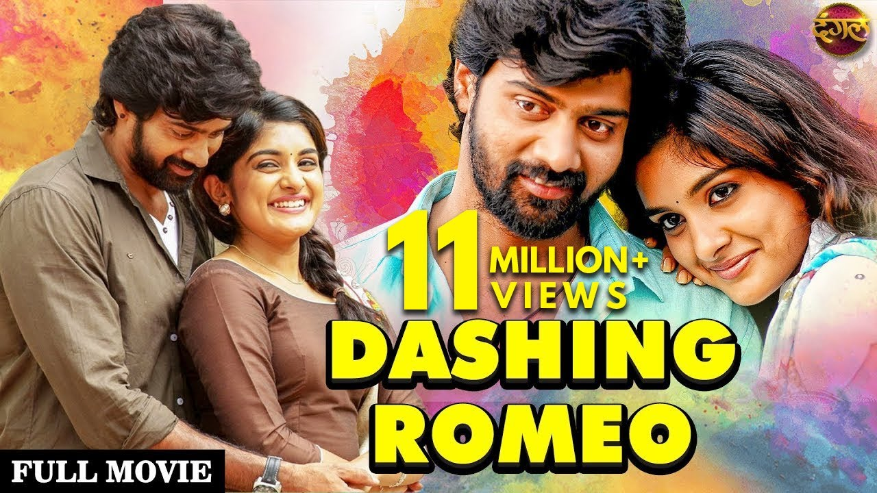 Download Dashing Romeo (2019) New Released Hindi Dubbed Full Movie   Naveen, Nivetha, Ali Dubbed Blockbuster