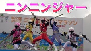 この動画を含めてすでに手裏剣戦隊ニンニンジャー関連動画が5 本! 高画...