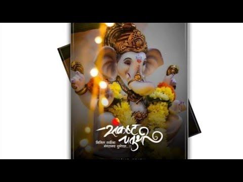 ganesh-chaturthi-status-2021-whatsapp-status-lord-ganesha-status-avee-player-status-2021