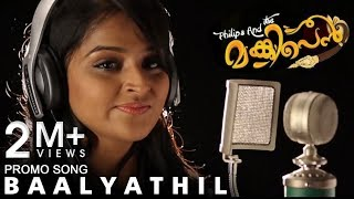 Baalyathil Philips and the Monkeypen Promo Song