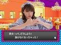 深田恭子 UQモバイル CM