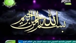 Dua Noor (Sagheer)