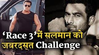 Salman Khan vs Freddy Daruwala In Race 3