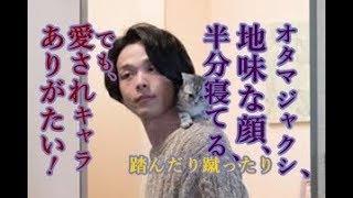 「半分、青い。」マア君こと朝井正人を演じている中村さん、顔面に対す...